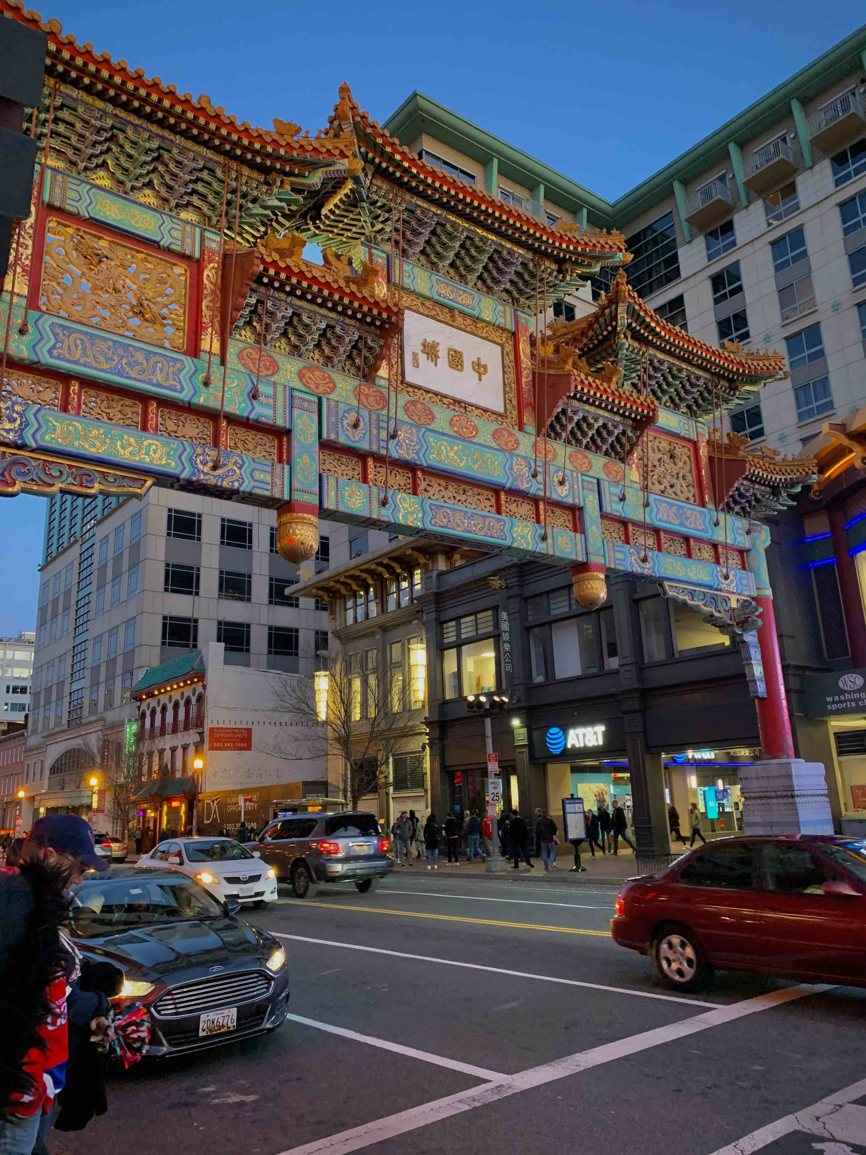 An overpass in Chinatown, Washington, DC fit with colors and accents inspired by Chinese culture.